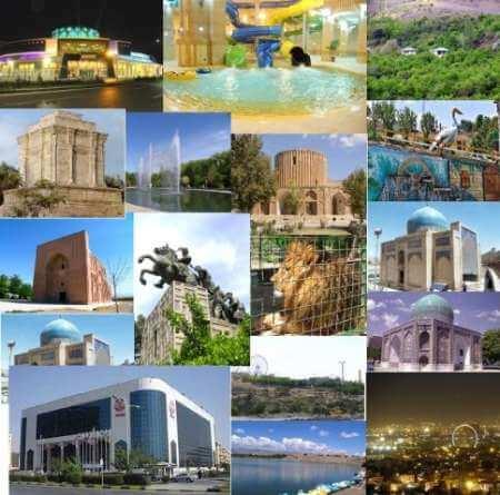 تصاویر جاهای دیدنی مشهد